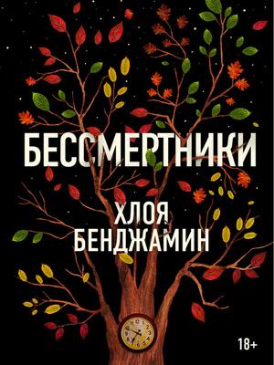 10 лучших летних мистических книг к пятнице 13-е (фото 11)
