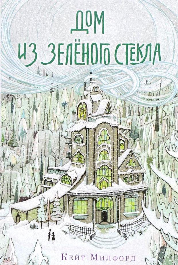 Когда дети дома: ТОП-8 книг для подростков (фото 12)