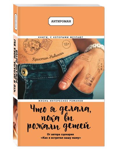 5 книг для отпуска от Тины Канделаки (галерея 3, фото 0)