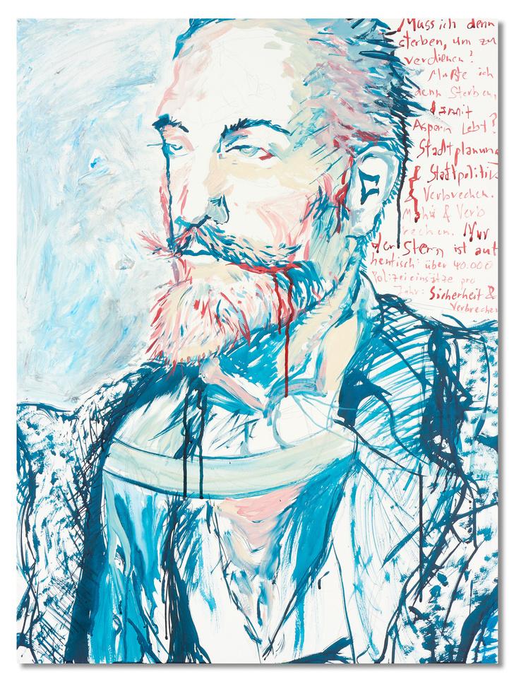 Выставка Отто Вагнера в Вене (фото 2)