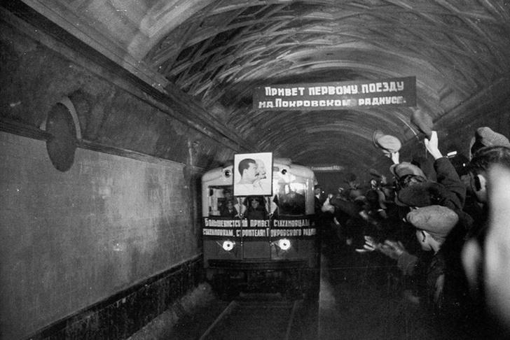 Первый поезд на Покровской линии.