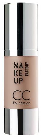Makeup Factory