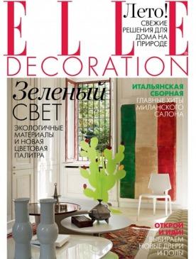 Новый номер журнала ELLE DECORATION (июль 2013)