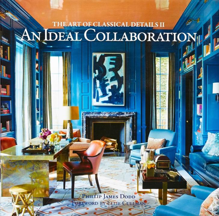 Выбор ELLE Decoration: книги сентября (фото 10)