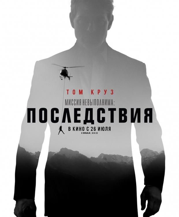 Главные кинопремьеры лета 2018 (фото 34)