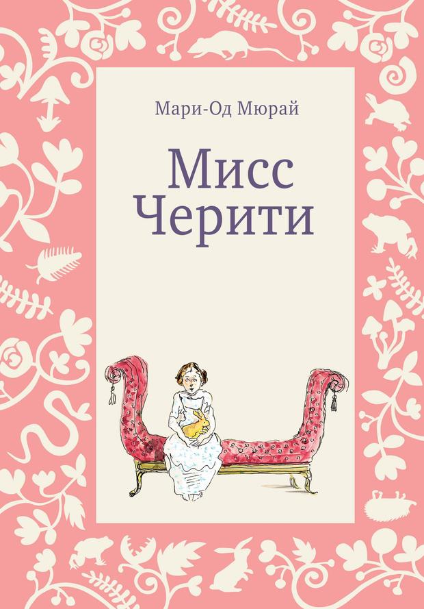 Когда дети дома: ТОП-8 книг для подростков (фото 25)