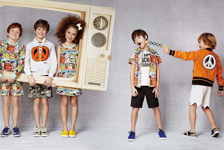 Moschino Kids