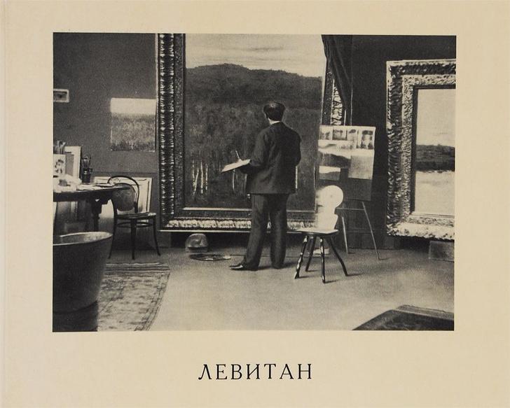 Дом-мастерская Левитана в Москве выставлен на торги (фото 3)