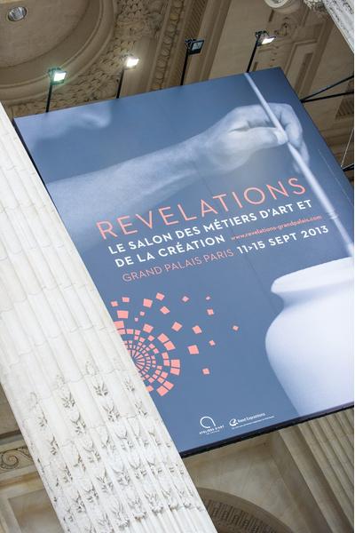Выставка Révélations открылась сегодня в Париже   галерея [1] фото [3]