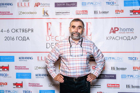 ELLE DECORATION DESIGN DAYS в Краснодаре | галерея [1] фото [7]