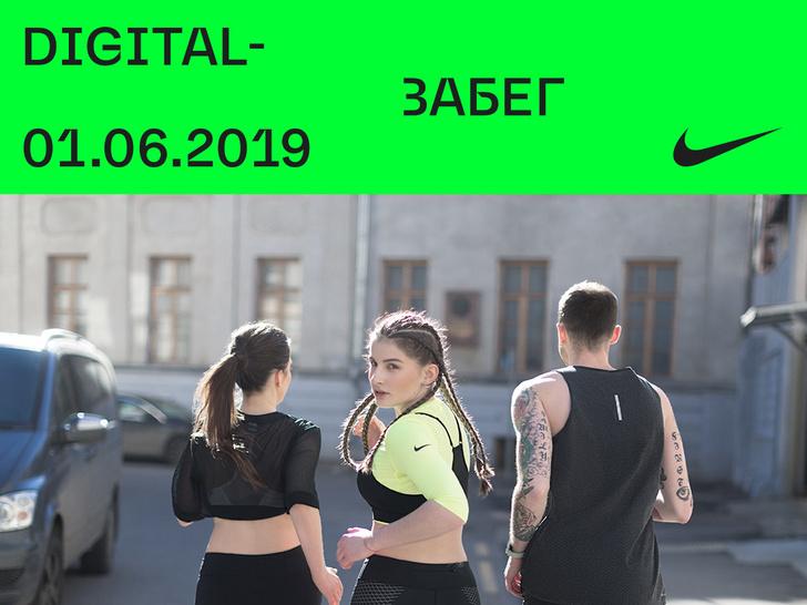Главные события в Москве с 20 по 26 мая (фото 3)