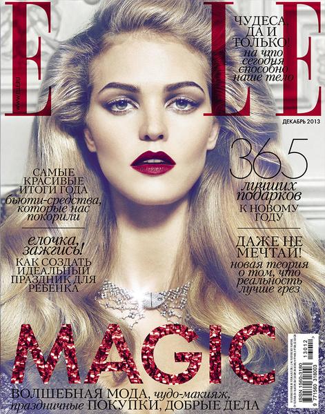 Обложка ELLE декабрь 2013