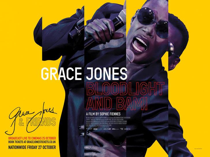 Грейс Джонс: блистательный documentary о легенде культурного и fashion-символа поп-мира фото [3]