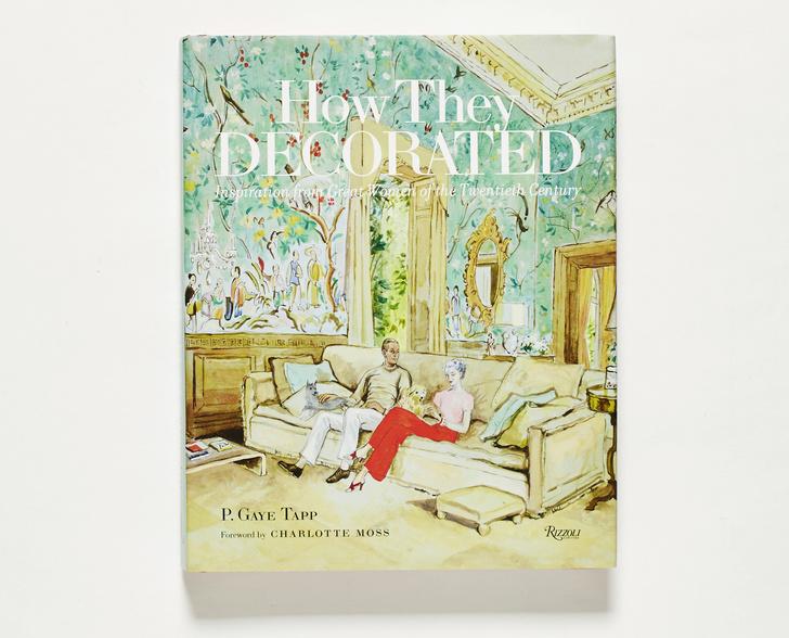 Выбор ELLE Decoration: книги июня (фото 7)