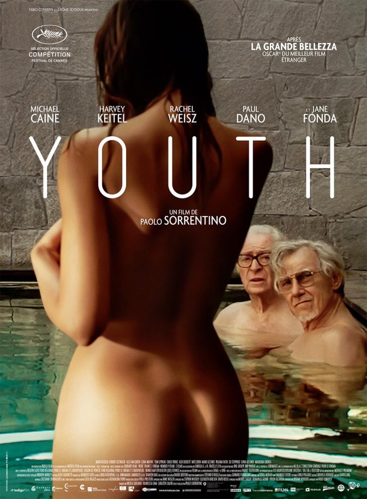 «Молодость»