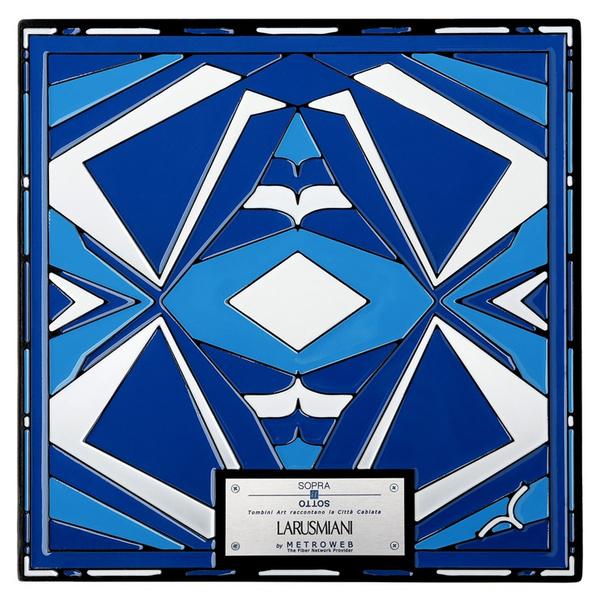 Известные бренды создали декоративные крышки для люков | галерея [1] фото [8]