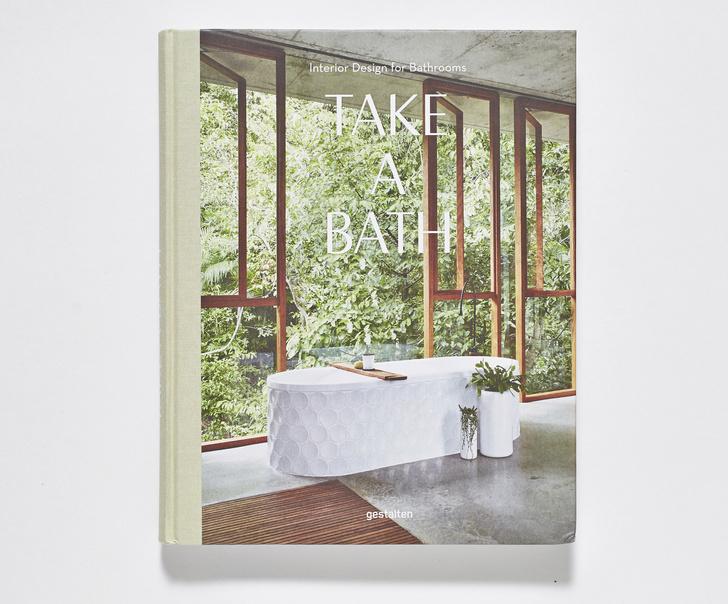 Выбор ELLE Decoration: книги июля (фото 4)