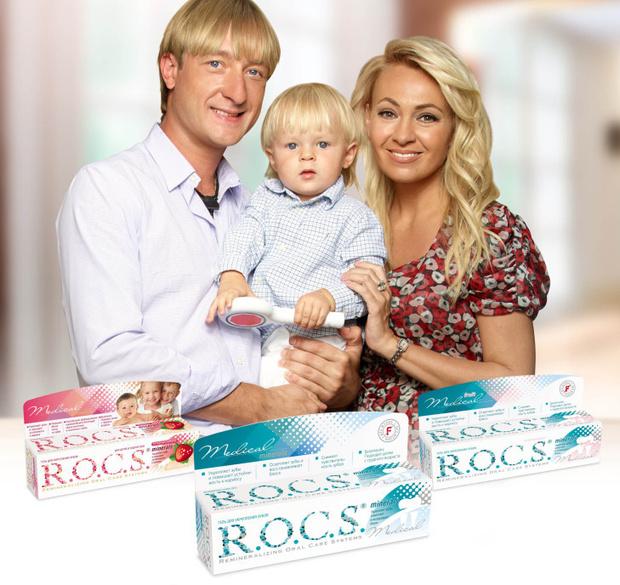 Евгений Плющенко и Яна Рудковская с сыном Сашей в рекламе R.O.C.S.
