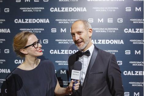 Знаменитости на вечеринке Calzedonia и SMEG | галерея [1] фото [11]