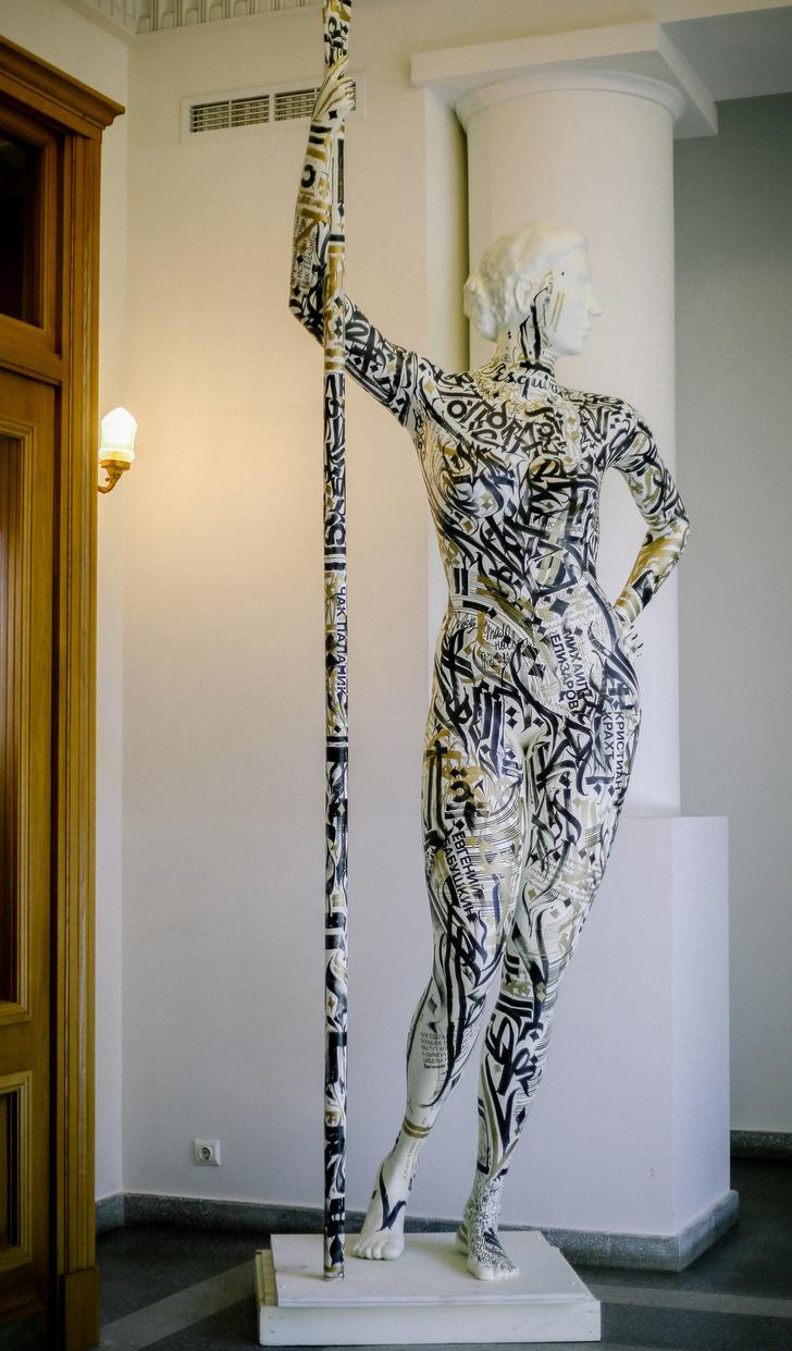 Девушка с веслом: 90 лет Парку Горького (фото 0)