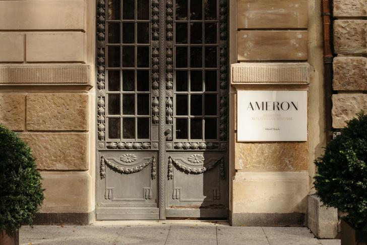 Бутик-отель Ameron во Франкфурте (фото 15)