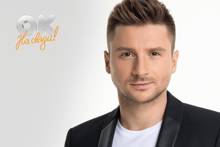 Сергей Лазарев станет гостем шоу «ОК на связи!» (фото 1)