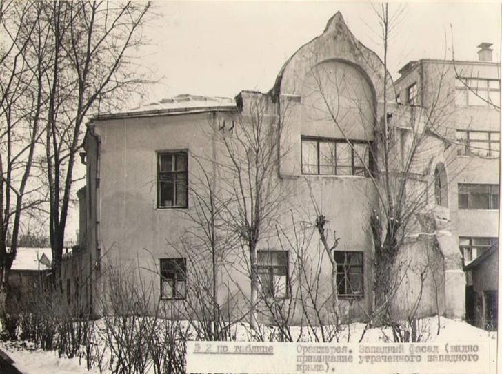Дом-мастерская Левитана в Москве выставлен на торги (фото 2)