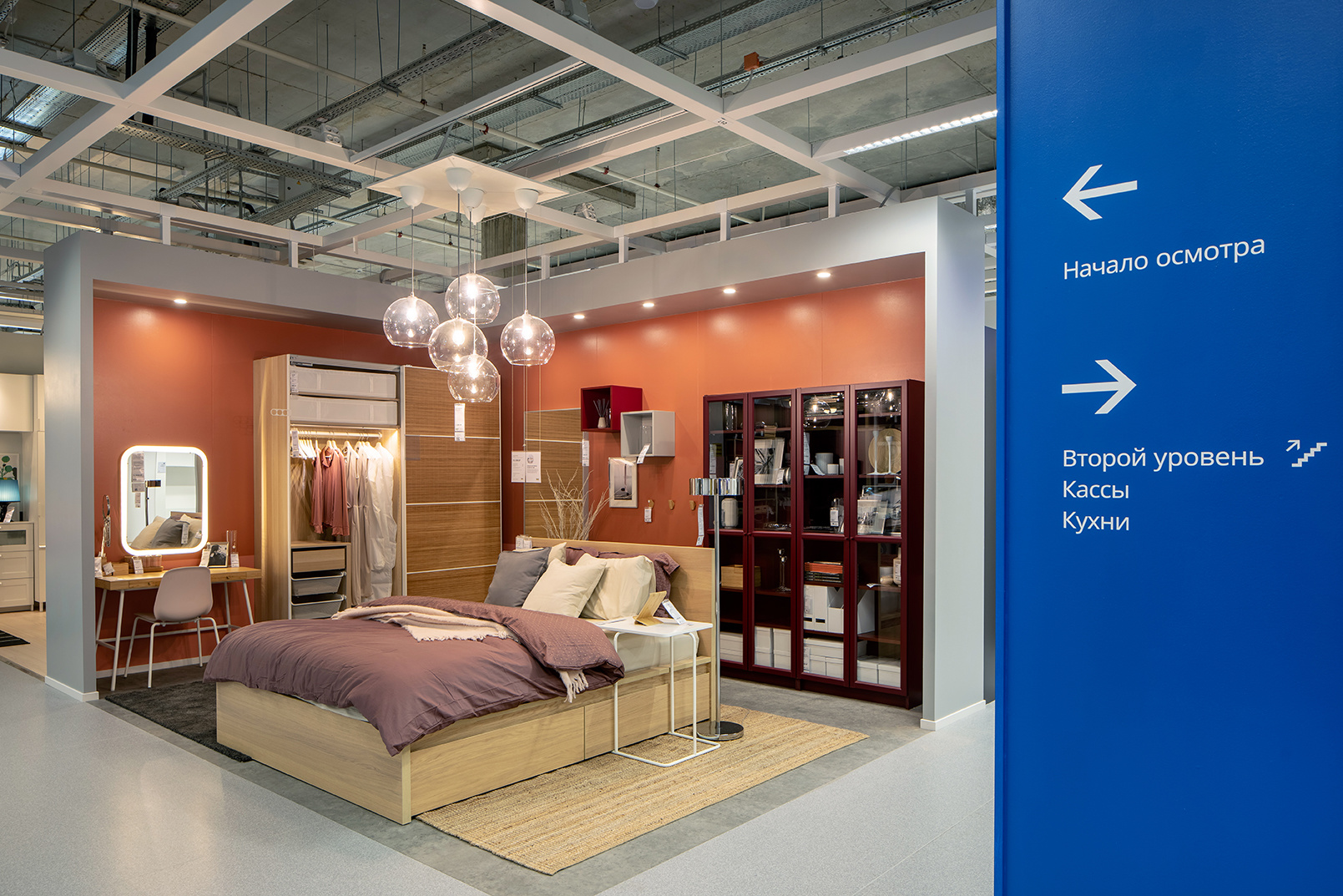 В Москве открылся первый магазин ИКЕА в черте города (галерея 9, фото 1)