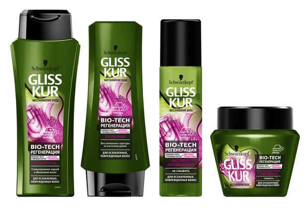Идеальное масло в тревел-формате и другие бьюти-новинки для красивых волос (фото 4)