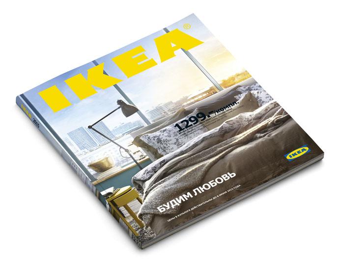 IKEA, ИКЕА, каталог, презентация