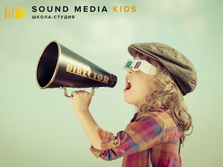 В Москве открылась детская школа-студия Sound Media Kids