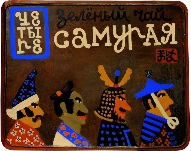 Выставка Ольги Флоренской в галерее  Totibadze (фото 7)