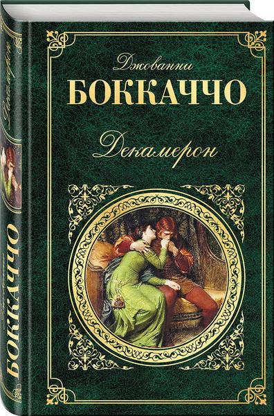 История запрета: 10 культовых книг, не пропущенных цензурой в разных странах | галерея [5] фото [1]