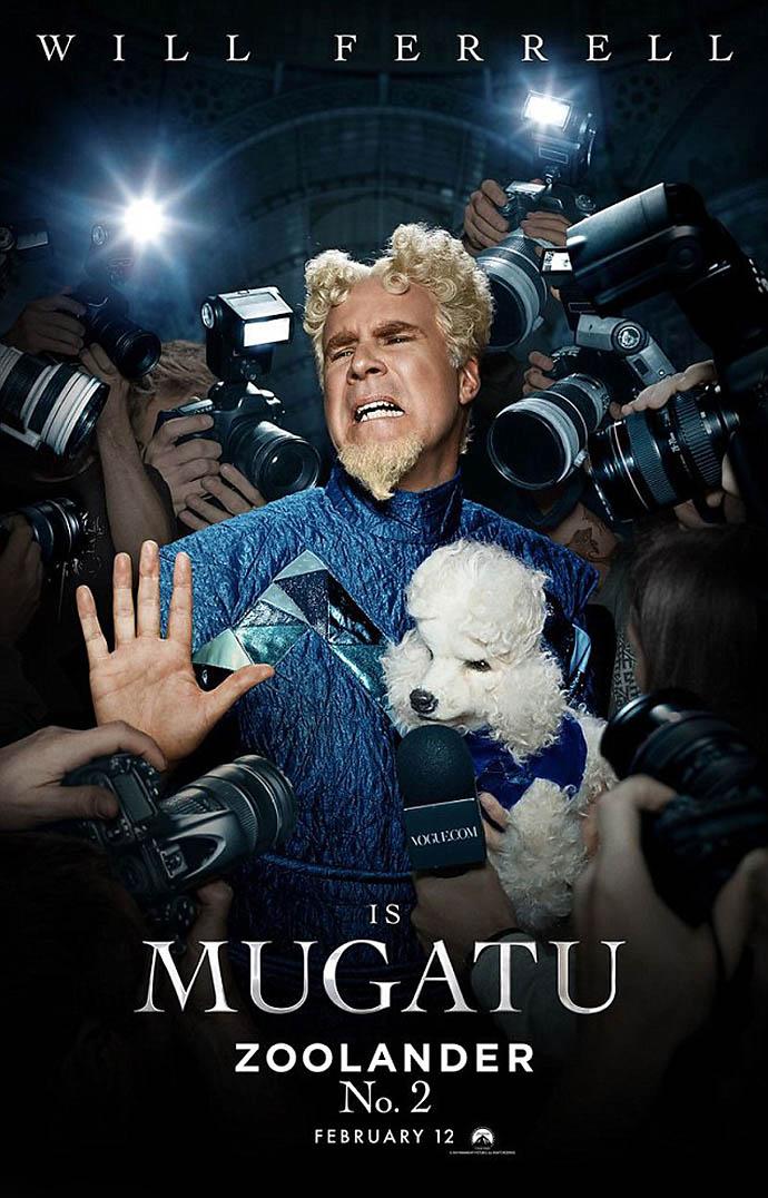 Уилл Феррелл в образе дизайнера Мугату