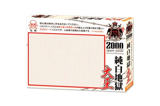 Пазл недели, или «Настоящий ад» на столе: головоломка из двух тысяч белых кусочков (фото 1)