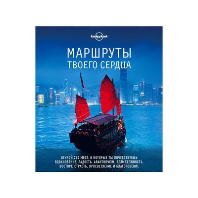 Книжная полка: 6 романтичных изданий к Дню святого Валентина (галерея 14, фото 0)