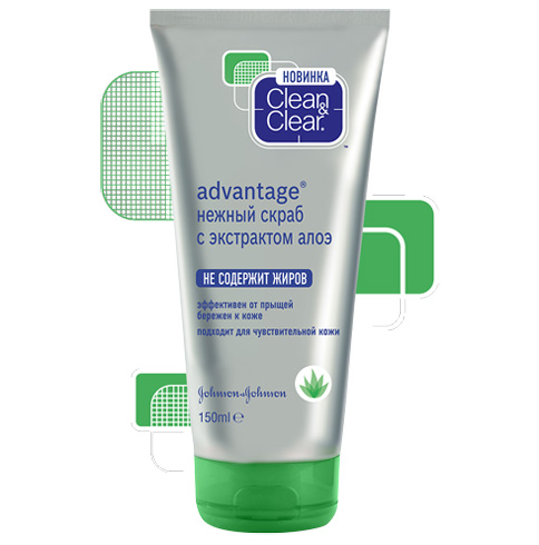 Clean&Clear Advantage