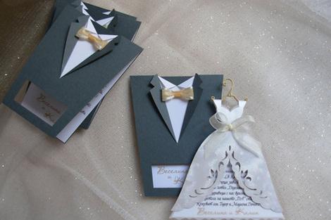 Как оформить приглашение на свадьбу | галерея [1] фото [4]