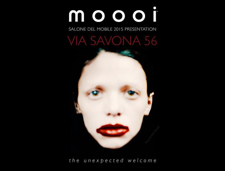 Приглашение на выставку Moooi