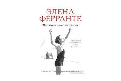 Не Донной Тартт единой: 5 писательниц, чьи книги стоит прочесть (галерея 16, фото 2)