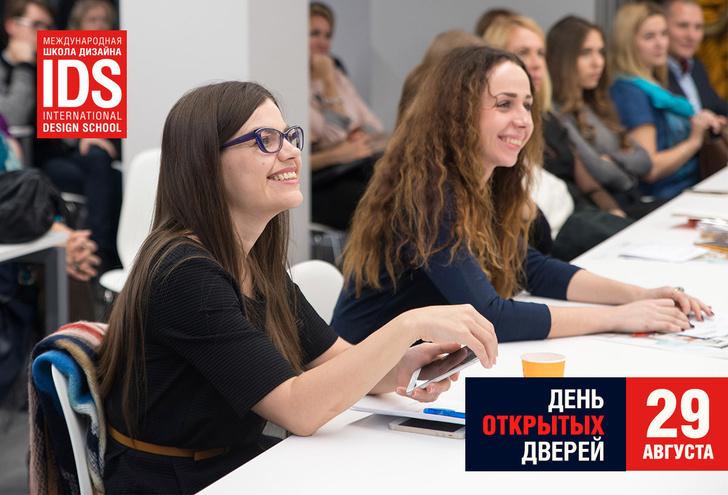 День открытых дверей в Международной Школе Дизайна фото [3]