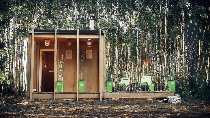 Микрокосмос: проекты домов 8 кв.м (фото 15)