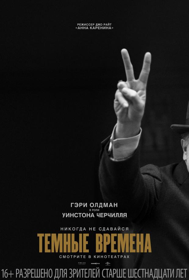 Скоро в кино: премьеры января (фото 13)