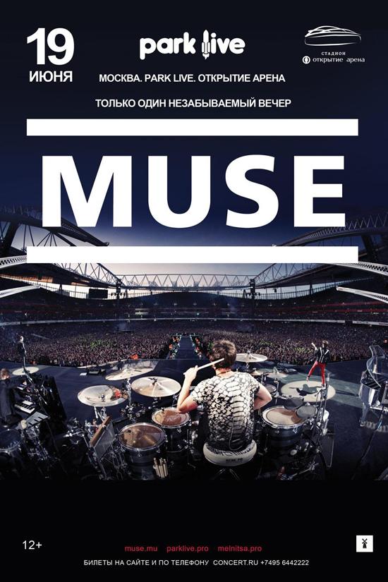 Muse Park Live