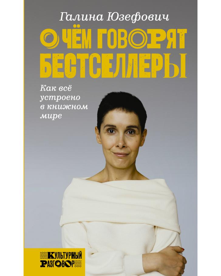 Главные события в Москве с 21 по 27 мая (фото 43)