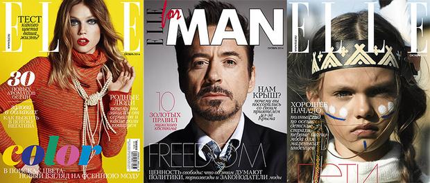 Обложки журналов ELLE
