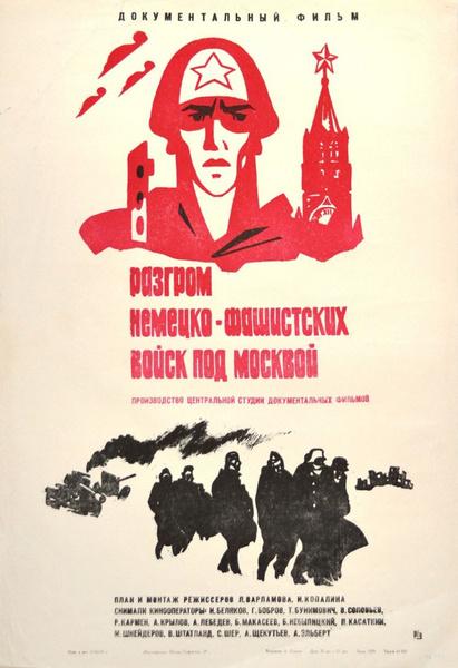 Российские фильмы, получившие «Оскар» | галерея [1] фото [2]