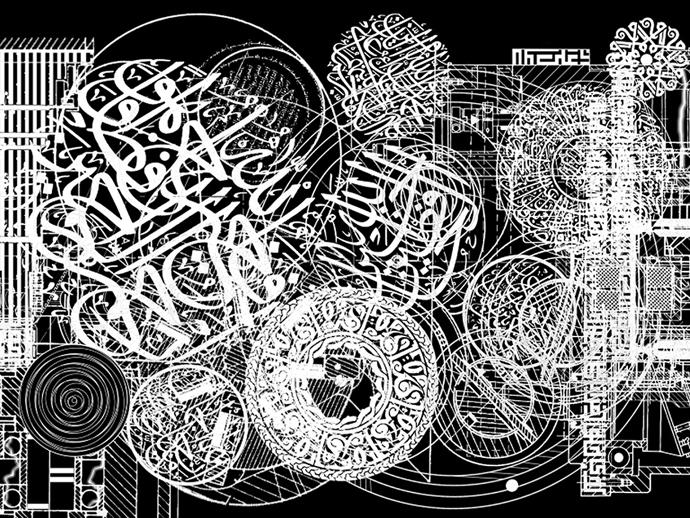 Jameel Prize, дизайн, Новый Манеж, Москва, выставки, искусство