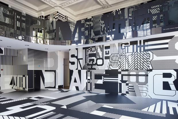 Лондонский фестиваль дизайна 2018: самые яркие события (фото 5)