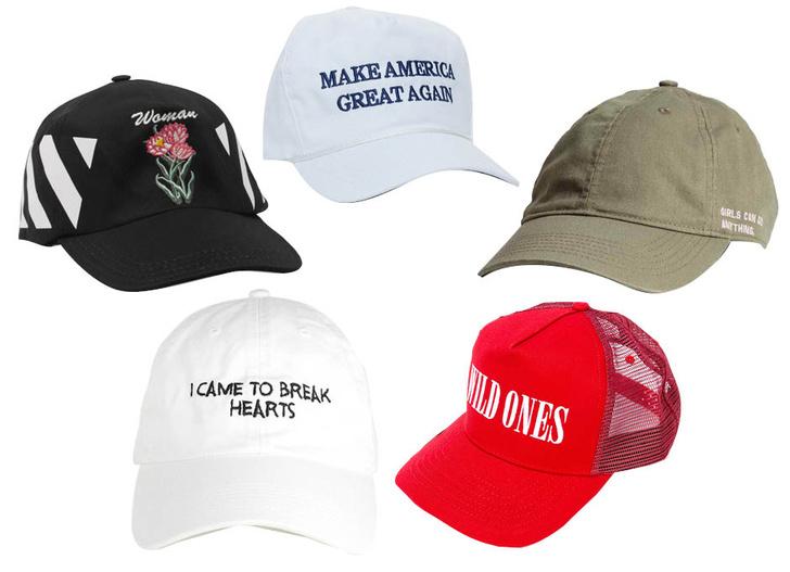 Off-White, Donald Trump shop, H&M, Nasaseasins, Amiri